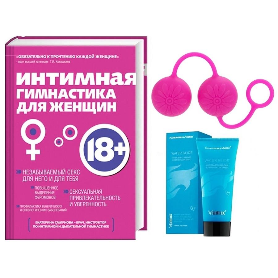 intimnie-uslugi-kiev-troeshina